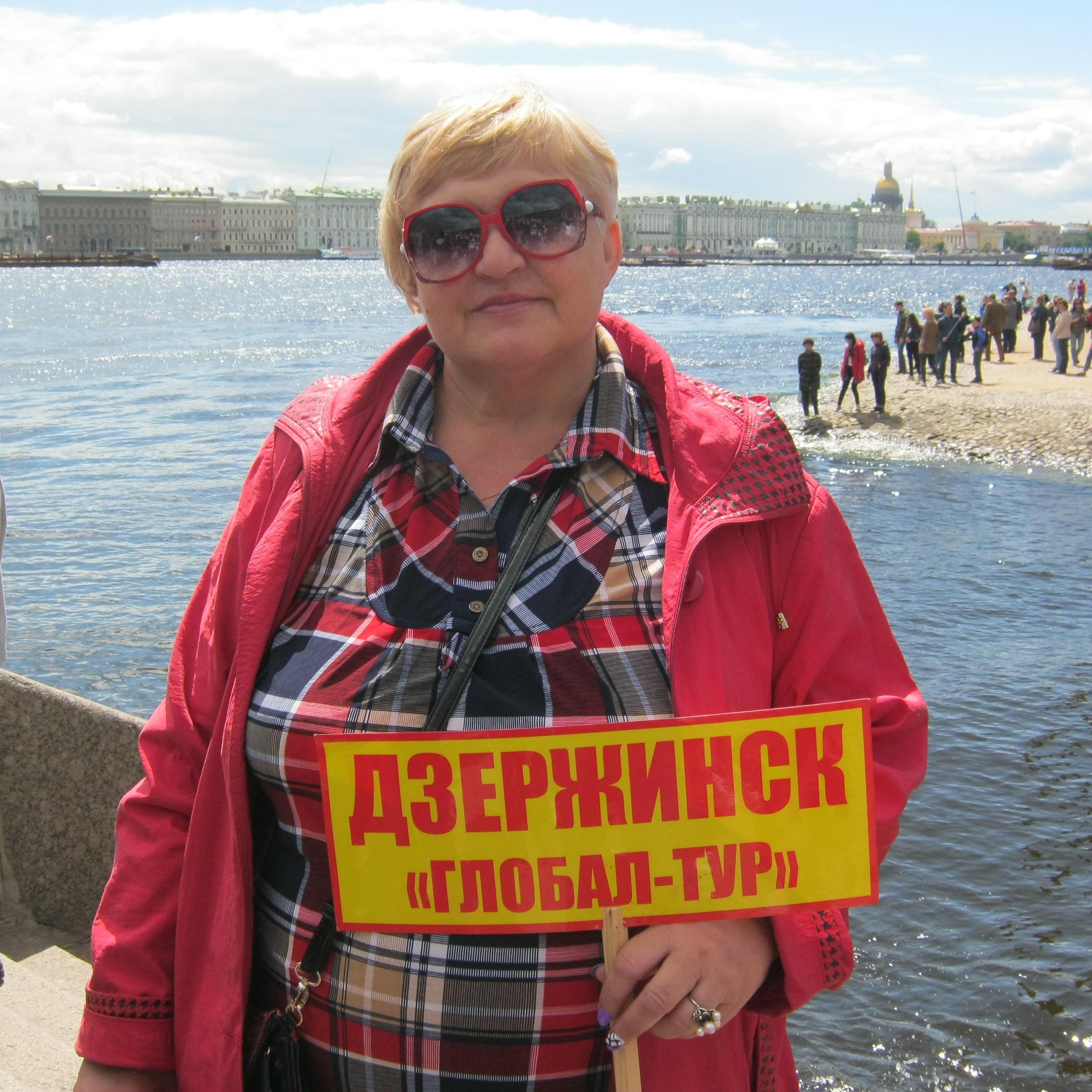 фото Пономаренко.jpg