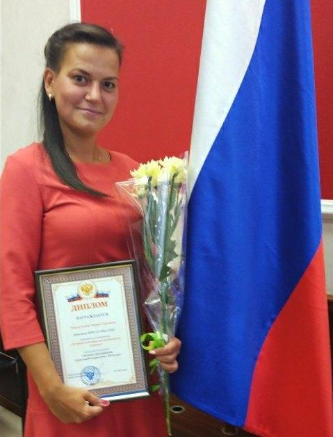 Мария Кормильцева.jpg