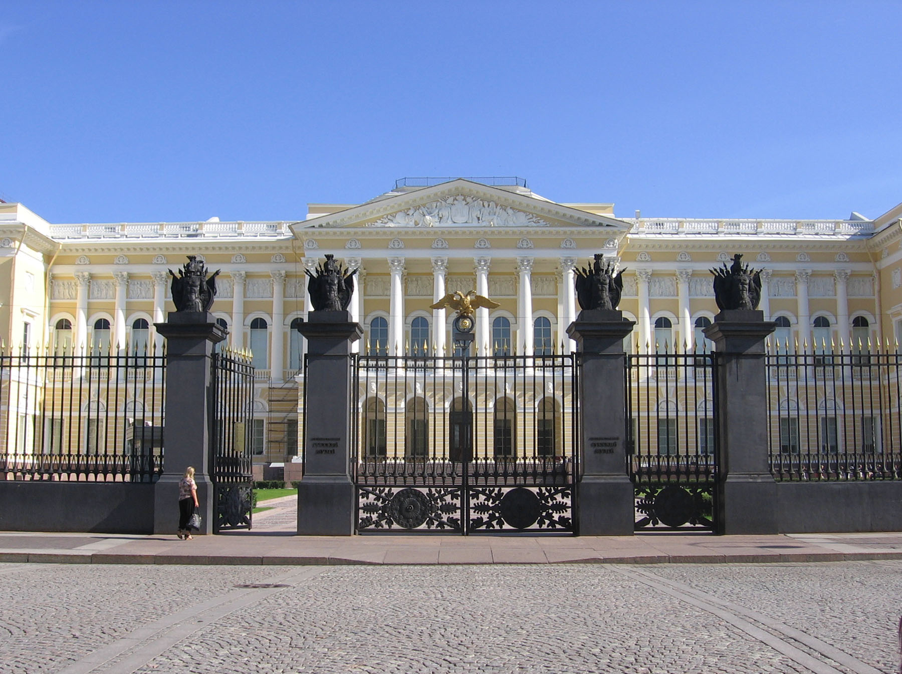 Русский музей СП 1