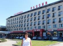 Гостиница Россия Нальчик 1