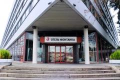 Отель а-фонтанка