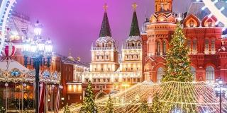 Москва НГ 4