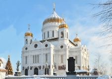 Москва февраль 4