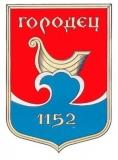 Городец герб