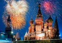 Москва красная площадь.jpg