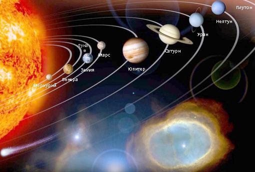 Планеты1.jpg