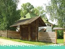 Музей Сапожникова 2.jpg