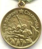 Сталин9
