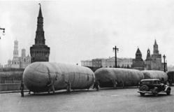 Москва 3