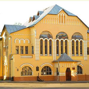 Детский музей на Пискунова