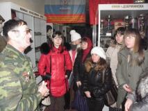 Музей БС 1