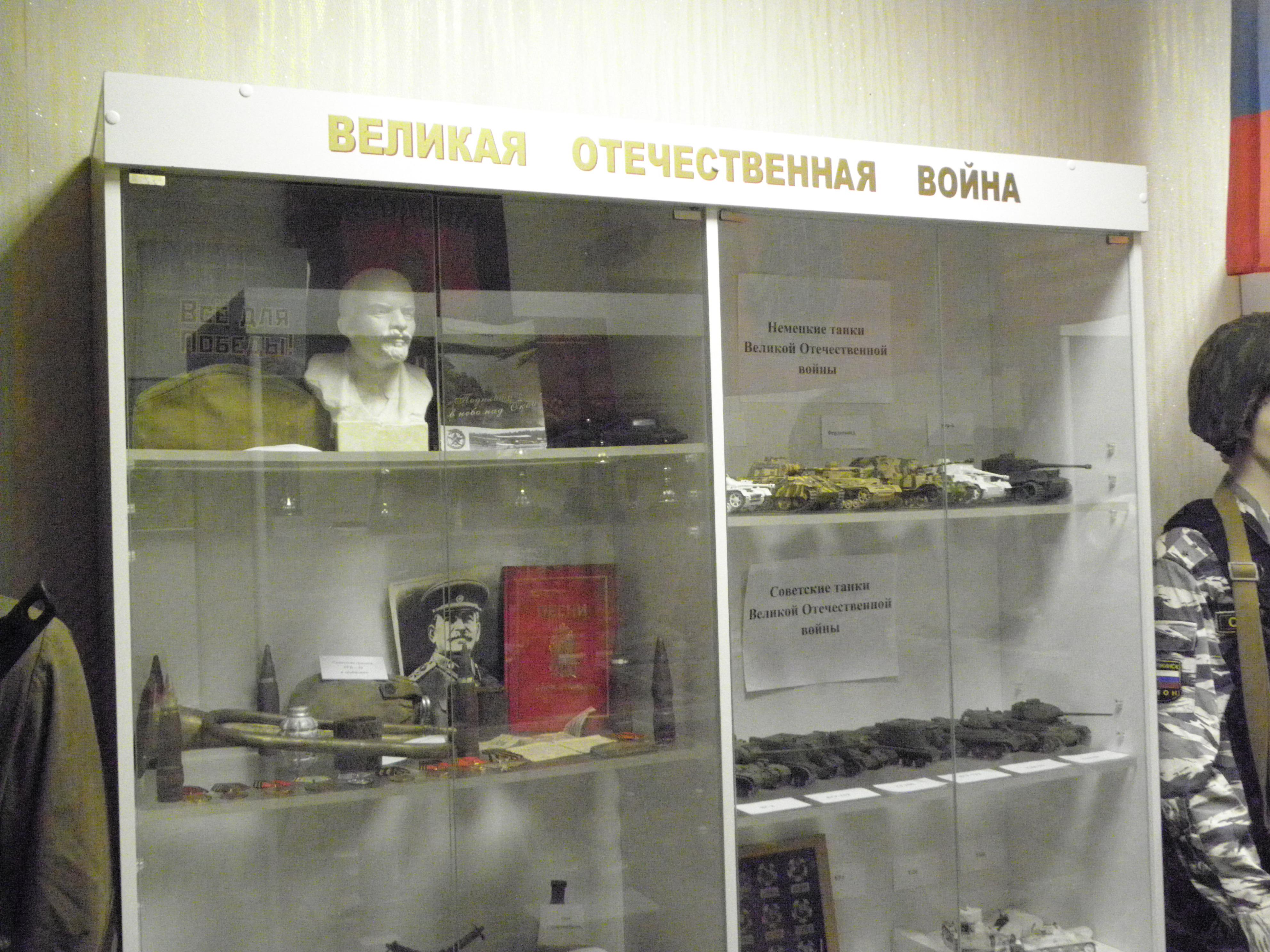 Музей БС 2