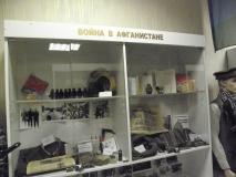 Музей БС 3