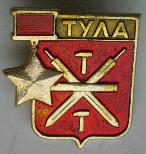 Тула-герой 1