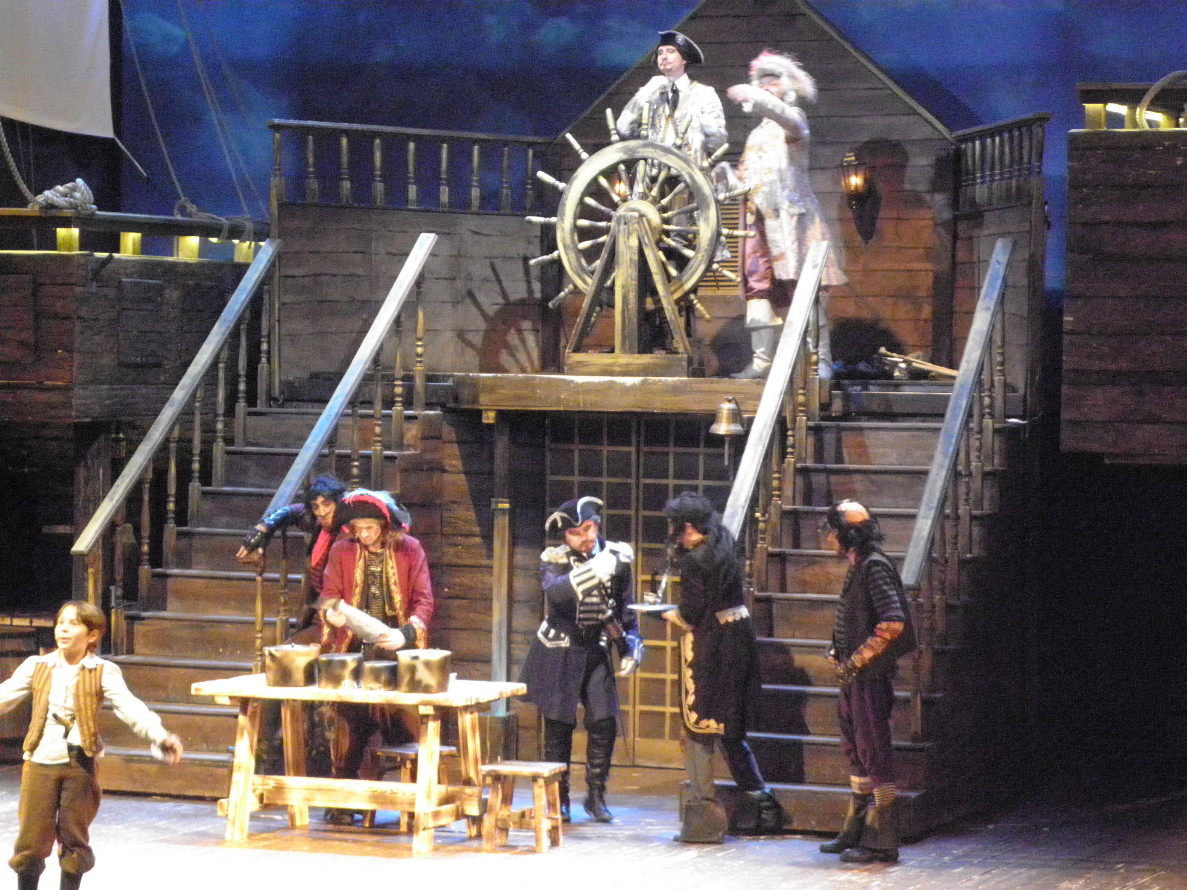 Театр аква 11