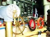 Музей Юнг 1