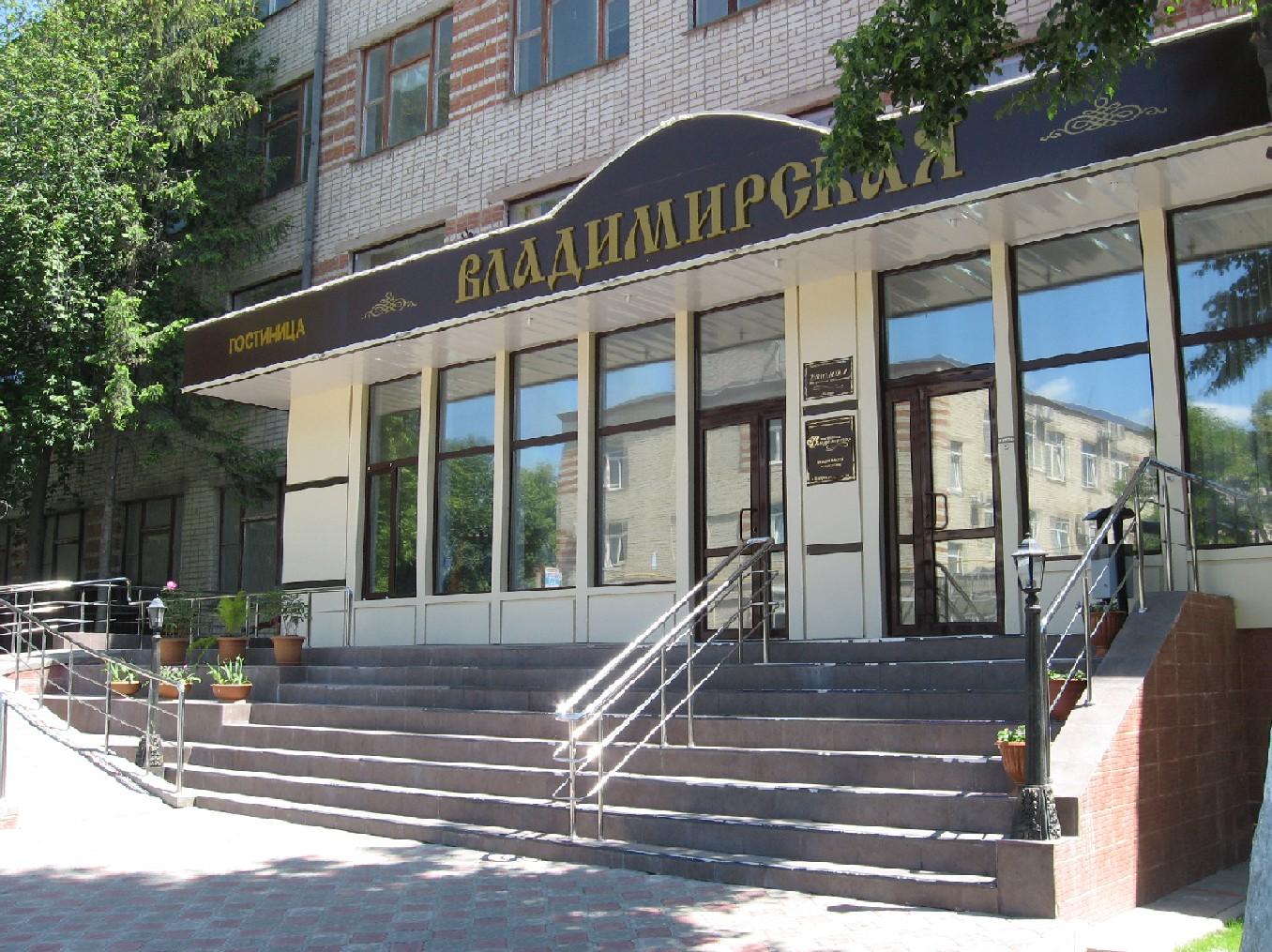 Владимирская 1