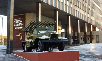 Музей обор Москвы 1