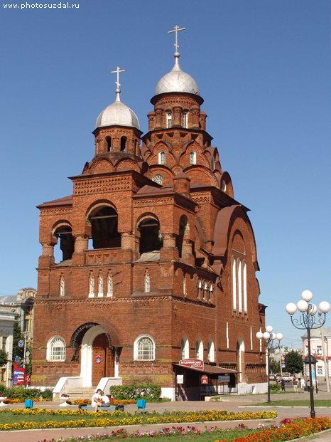 Владимир 5 Троицкая церковь