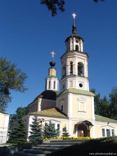 Владимир 7 Никольская церковь
