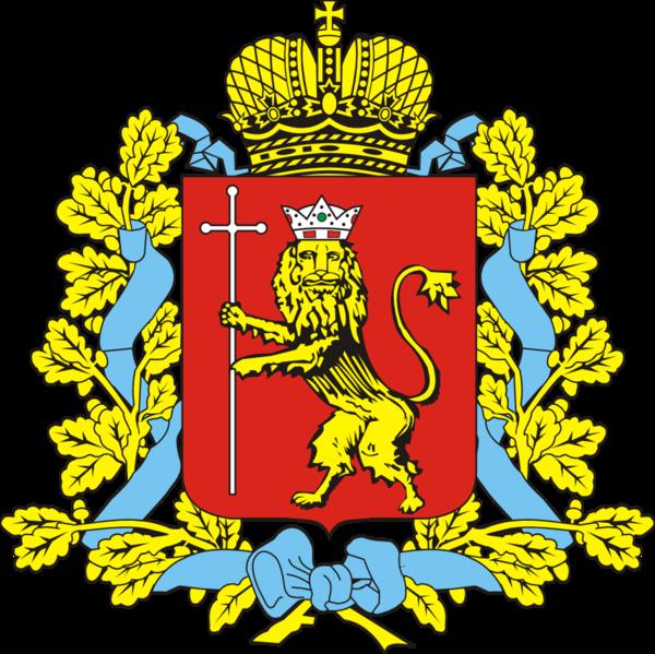 Владимир Герб 2