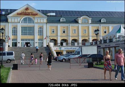 Владимир гор 2