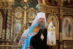 Параскева 4 священник