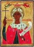 Параскева 7 икона