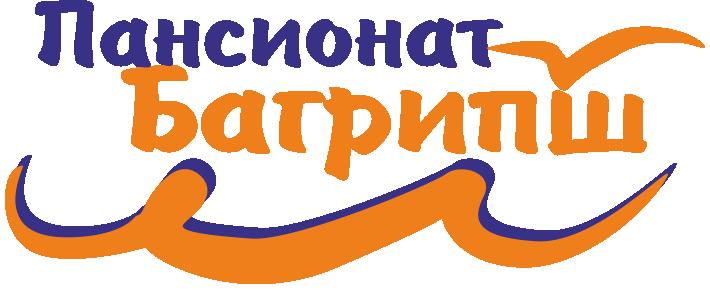 Багрипш название 2