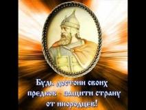 Куликово 17