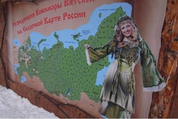 Кикимора афиша