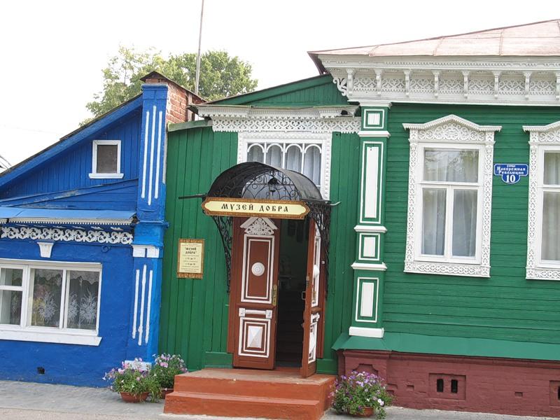 Музей Добра