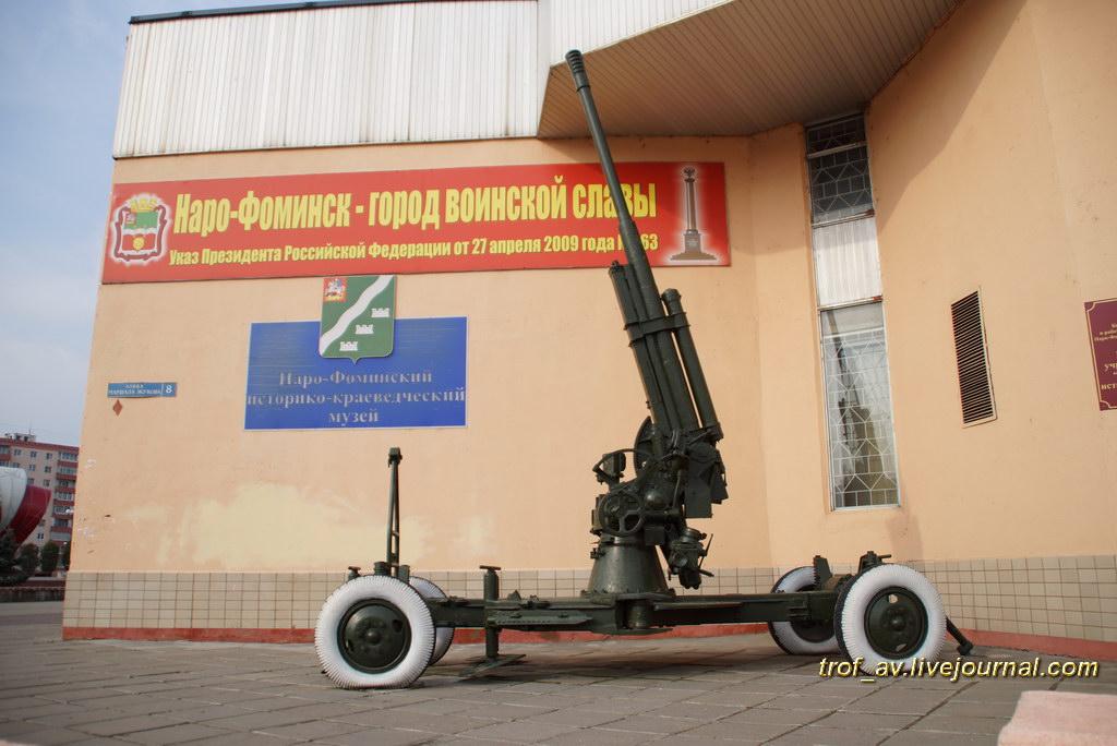 Н-Фоминск 3
