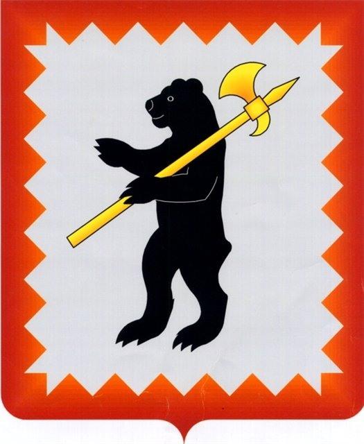 герб Малоярославца 2