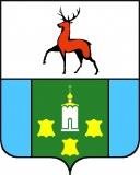 Богородск герб 2