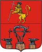 герб александров.jpeg