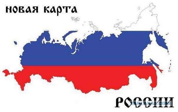 Карта России 1