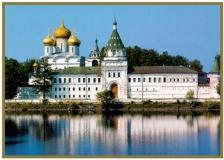 Ипатьевский монастырь.jpg
