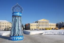 Кострома 4.jpg