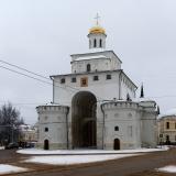 Владимир 3 Золотые Ворота