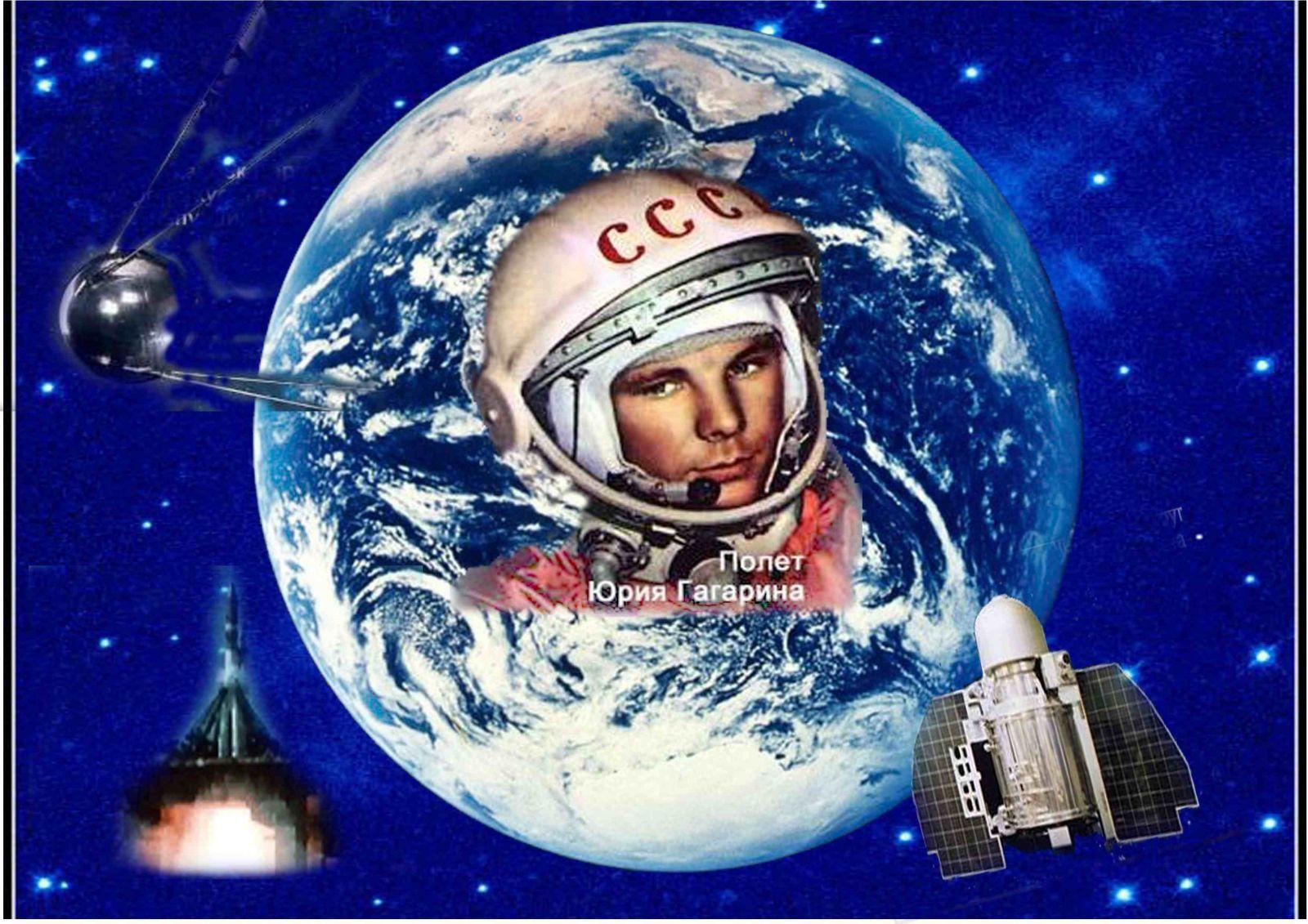 космонавт 3.jpg