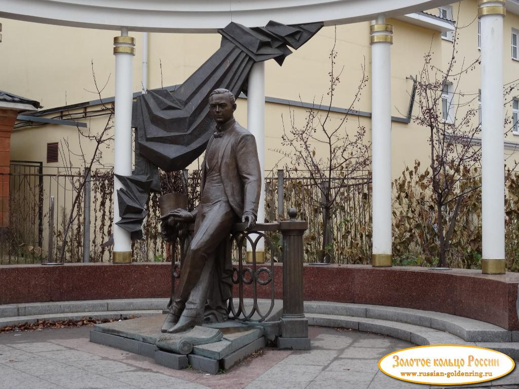 Ярославль 7.JPG
