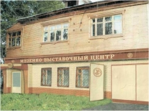 Музей Перевоз.jpg