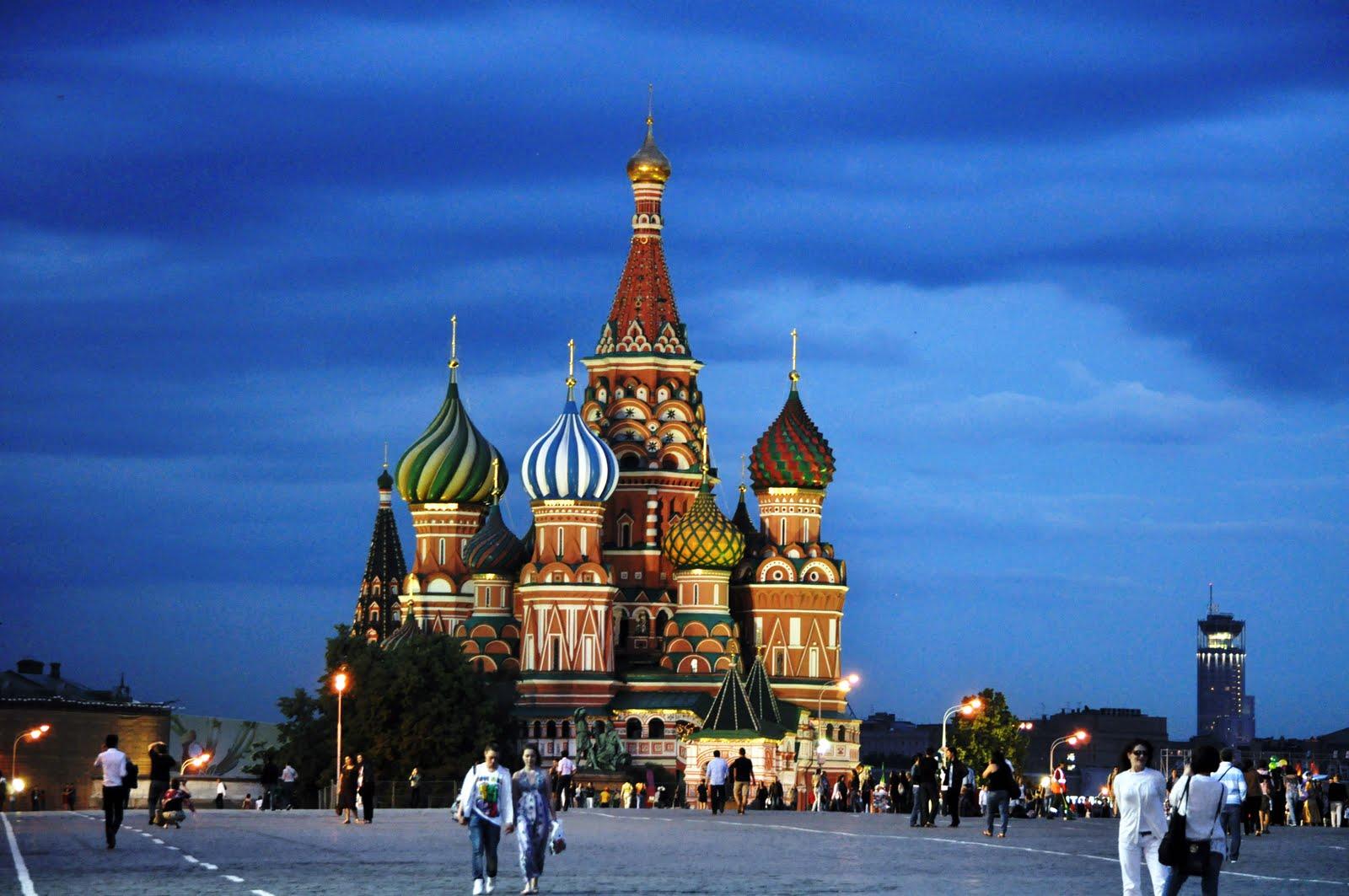 Москва 4.JPG